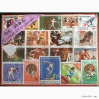 Блок марок олимпиада 1972 Г