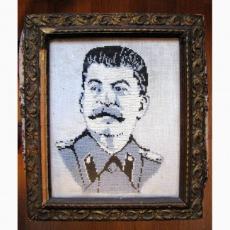 Портрет Сталина. 40-е гг. Вышивка. Винтаж