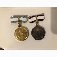 Продам медали материнства