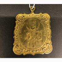 Нательная икона Св.Николай Чудотворец медный сплав ХIХ век