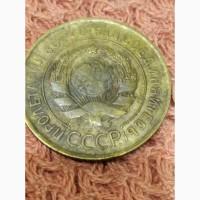 Монета России частичный раскол реверса на 10 часов