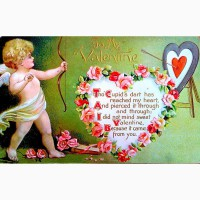 Редкая открытка Модерн «Со Святым Валентином!» 1901 год