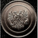 Редкая медная монета 10 пенни 1017 года