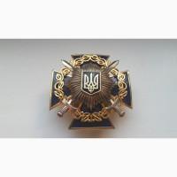 ОРДЕН За доблестную службу. ВВ МВД Украина