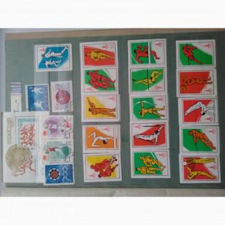 Продам коллекцию марок, альбом