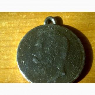 Памятный жетон царя Николая 2, выдававшийся вдовам и сиротам войны 1914-16 года