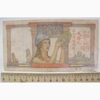 Индокитайская банкнота 20 пиастров, старый Индокитай