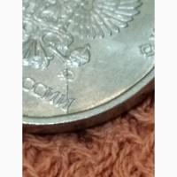 Монета России, частичный раскол аверса на 5 часов