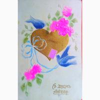 Редкая открытка Модерн «С Днем Ангела!» 1900 год
