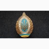 Знак За образцовую службу. ВВ МВД Украина. 1993 г. тяжелый. винт