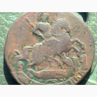 Монета царской России в 2 копейки 1760 года без двора