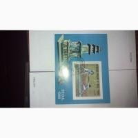 Марка спортивная- блок посвящённая соревнованиям по фехтованию