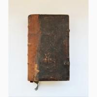 Продается Книга Поучения Святого Иоанна Златоуста. Вильнюс 1798 год