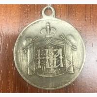 Жетон В память Священного Коронования 1896 год