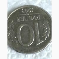 Монета 10 рублей 1993года, перевертыш 180 %