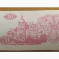 Купоны Украины 1991 и 100 карбованцев 1992 год