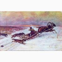 Редкая открытка Напали 1914 год