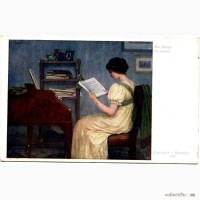 Редкая открытка. Соната. 1918 год