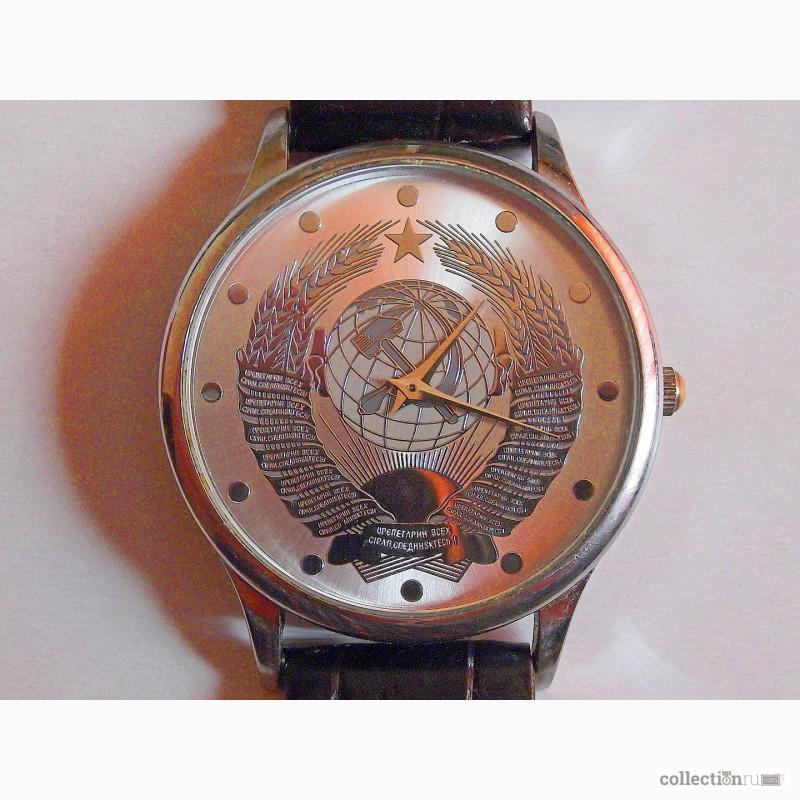 Часы самаре продам в часа в гостинице стоимость