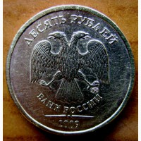 Редкая монета 2009 года