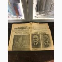 Газета Красная Мордовия от 18.01.1947 г. Выборы