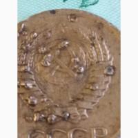 Брак монеты СССР