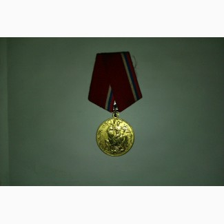 Медаль 850 лет Москва+медаль сэв (СССР)