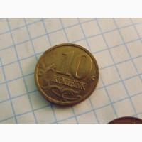 Продам монету 10 копеек 2006 год М