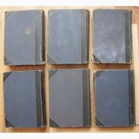 Книга Техническая энциклопедия, 6 томов, 19 век