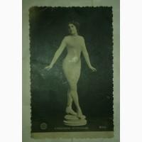 2 открытки до 1917 г
