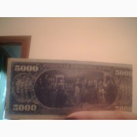 Продам 5000-ную купюру долларов сша 1018 года