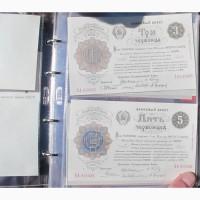 Банковские билеты РСФСР образца 1922 года, государственные копии
