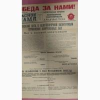 Продам спец. выпуск газеты