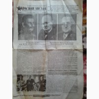 Газета от 10мая 1945
