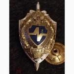 Тяжелый знак ФСБ. 90 лет ФГКУ. Войсковая часть 35533. Люкс