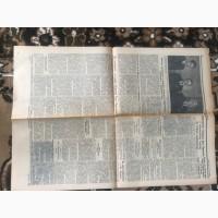 Продам газеты 1945 года 9 и 10 мая, не Репнин оригинал 1945 года