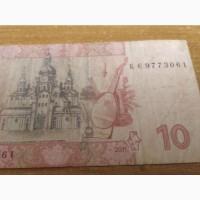 Боны, две гривны Украины 1992 года