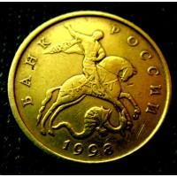 Редкая монета 50 копеек 1998 год. СП