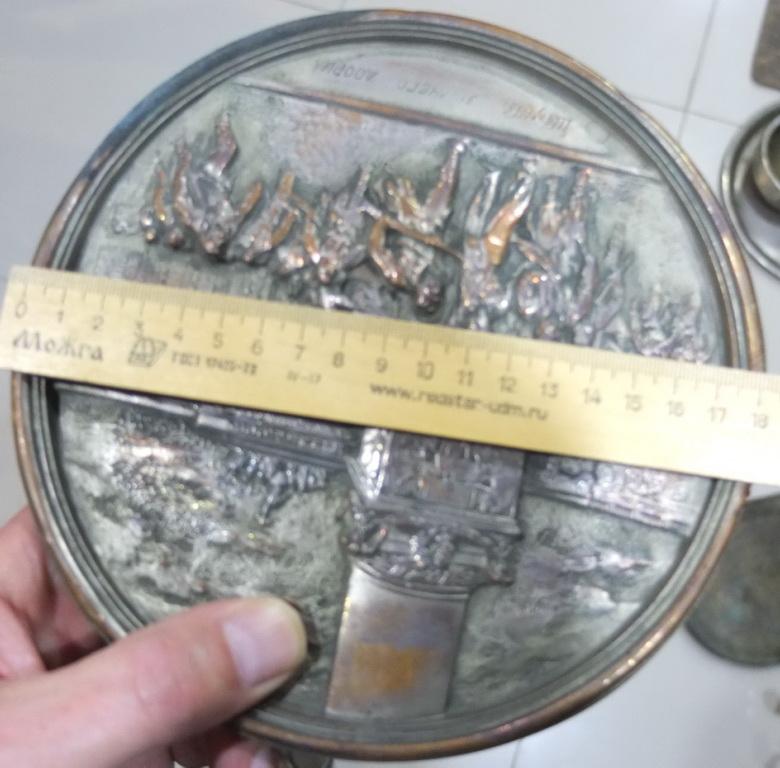 Фото 3. Настенная плакета Штурм Зимнего дворца, латунь, серебрение, ранний СССР
