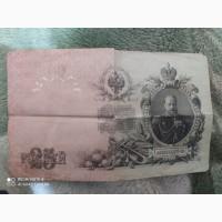 Продам купюру 25 рублей 1909 года