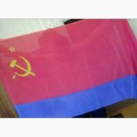 Новый набор государственных флагов социалистических республик