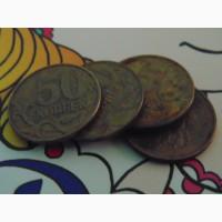 Продам монеты 50 копеек 2008 М
