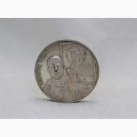 Продается Сувенирная серебряная монета Иконописец Г. Журавлёв 1858-1916. Самара