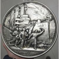 Настенное панно Выстрел Авроры, латунь, серебрение, ранний СССР